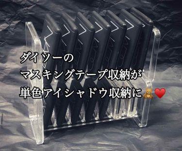 マステストッカー/DAISO/その他を使ったクチコミ(1枚目)