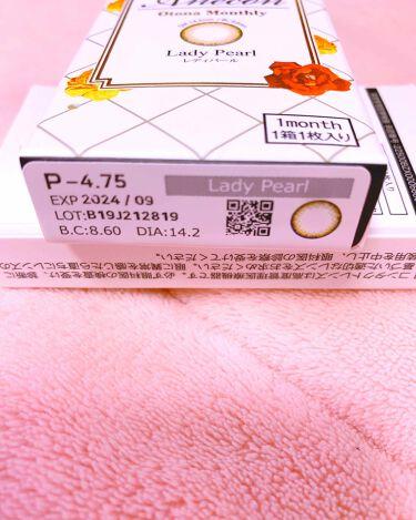 アネコン オトナマンスリー/モテコン/カラーコンタクトレンズを使ったクチコミ(2枚目)
