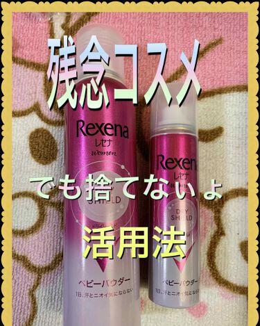 髪コロンB(サラ スウィートローズの香り)/SALA/その他スタイリングを使ったクチコミ(1枚目)