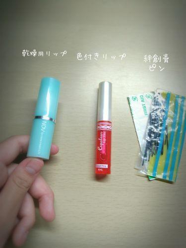 リップケアクリーム UV/NOV/リップケア・リップクリームを使ったクチコミ(4枚目)