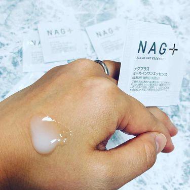 NAG+ オールインワンエッセンス/その他/オールインワン化粧品を使ったクチコミ(2枚目)