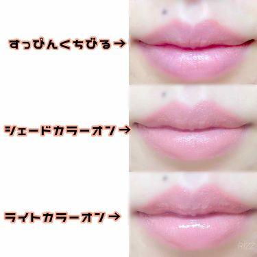 コントゥアリップデュオ/コフレドール/口紅を使ったクチコミ(3枚目)