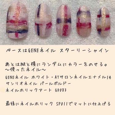 AT サロンネイルエナメル/Art Collection/マニキュアを使ったクチコミ(2枚目)