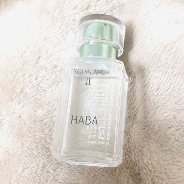 高品位「スクワラン」II/HABA/フェイスオイル・バームを使ったクチコミ(1枚目)
