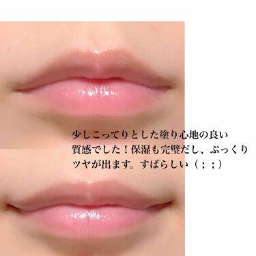 リップジェルフィクサー/KATE/リップケア・リップクリームを使ったクチコミ(3枚目)