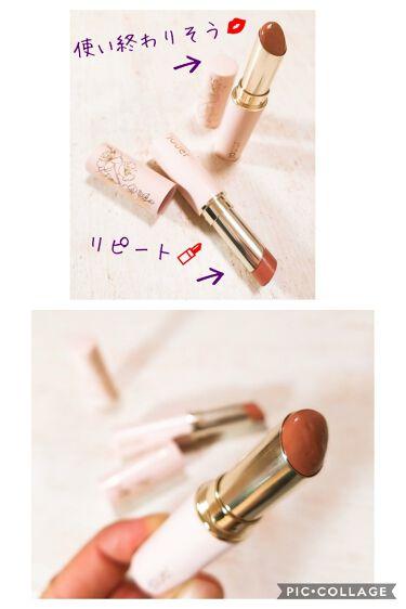 Jouer Essential Lip Enhancer Shine Balm /Jouer Cosmetics/口紅を使ったクチコミ(4枚目)