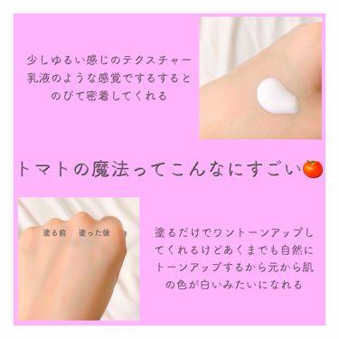 プレミアムトマト ミルキーフェイスパック/SKINFOOD/洗い流すパック・マスクを使ったクチコミ(2枚目)