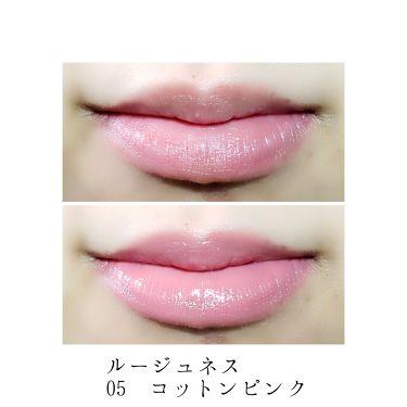 ルージュネス/ORBIS/口紅を使ったクチコミ(3枚目)