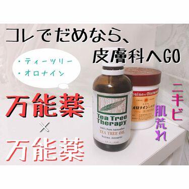めそ子さんの「大塚製薬オロナイン軟膏100g<その他>」を含むクチコミ