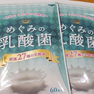 BISERA-ビセラ-/自然派研究所/ボディシェイプサプリメントを使ったクチコミ(2枚目)