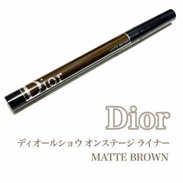 ディオールショウ オンステージ ライナー/Dior/リキッドアイライナーを使ったクチコミ(1枚目)
