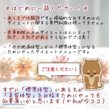 ナリスアップ ぐーぴたっ 豆乳おからビスケット/ぐーぴたっ/食品を使ったクチコミ(2枚目)