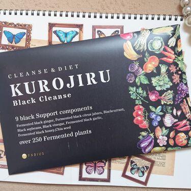 【画像付きクチコミ】【KUROJIRU】のご紹介です。『商品説明』30包¥7,450KUROJIRUは、クセがなく飲みやすい、優しい味わいの黒糖玄米味の健康サポート飲料。異なる作用をもつ3つの炭に着目し、9種類の黒ダイエットサポート成分や乳酸菌、豊富な植...