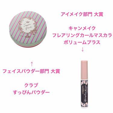 ボディミスト ベビーパフパフ/フィアンセ/香水(レディース)を使ったクチコミ(2枚目)