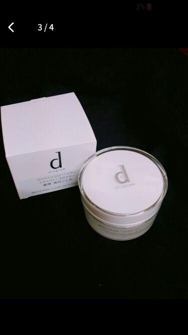 dプログラム ホワイトニングクリア ジェリーエッセンス/d プログラム/オールインワン化粧品を使ったクチコミ(3枚目)
