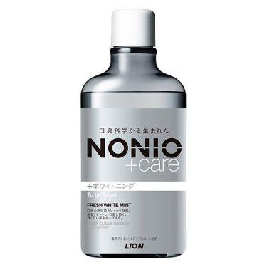 2020/7/31発売 NONIO NONIOプラスホワイトニングデンタルリンス