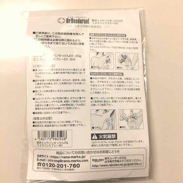 薬用ミョウバンせっけんEX/その他/その他スキンケアを使ったクチコミ(3枚目)