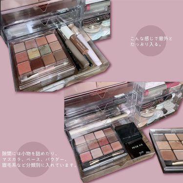 3段式クリアーケース/DAISO/その他化粧小物を使ったクチコミ(5枚目)