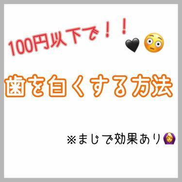 重曹タンサン/共立食品/その他を使ったクチコミ(1枚目)