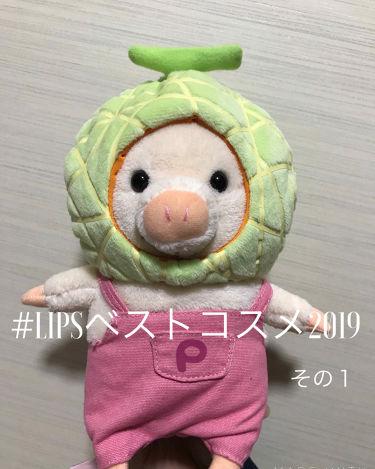 オールインワンジェル/ハニーシュカ/オールインワン化粧品を使ったクチコミ(1枚目)