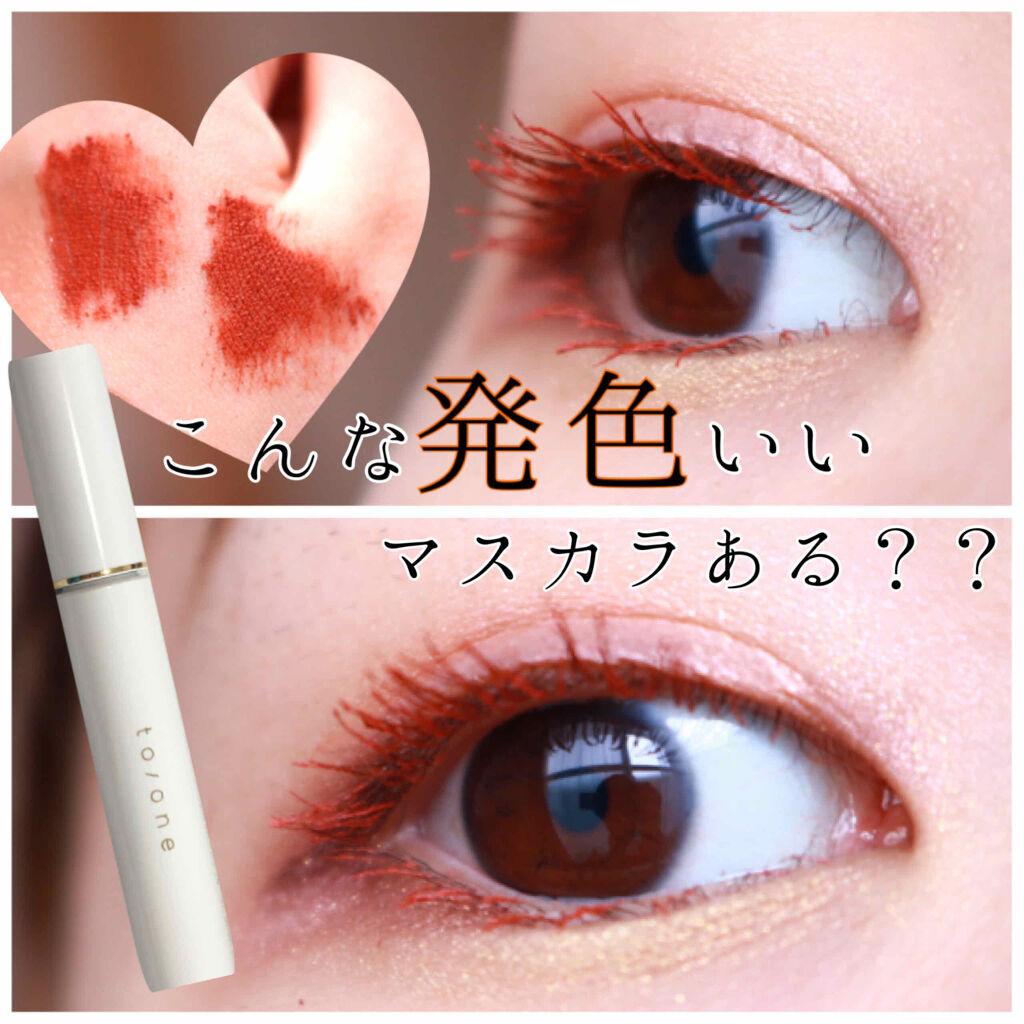 https://cdn.lipscosme.com/image/e474cf2ce1d14c19f4c5488a-1596875433-thumb.png