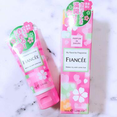 ハンドクリーム さくらの香り/フィアンセ/ハンドクリーム・ケアを使ったクチコミ(3枚目)