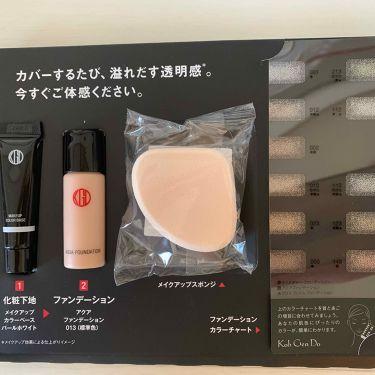 マイファンスィー メイクアップ カラーベース/Koh Gen Do/化粧下地を使ったクチコミ(1枚目)
