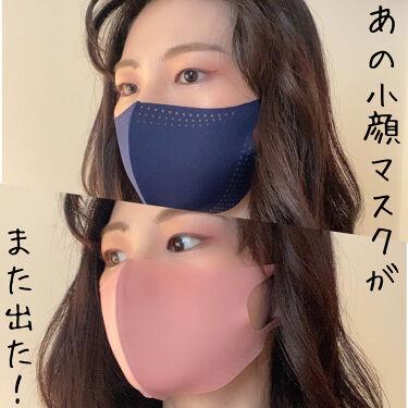 マスクⅡ/KATE/その他を使ったクチコミ(1枚目)