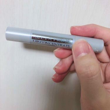 MT リップコンセントレート/MTメタトロン/リップケア・リップクリームを使ったクチコミ(2枚目)