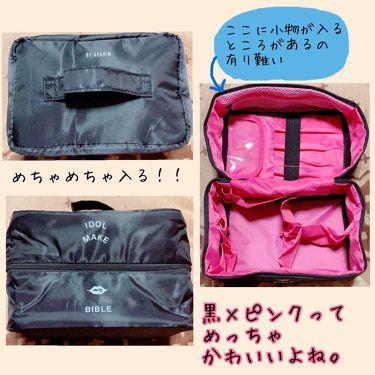 NMB48吉田朱里プロデュースオールインワンBIGメイクポーチ/主婦の友社/その他を使ったクチコミ(2枚目)