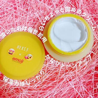 Hexze emoji the iconic brand モイストジェルクリーム/HEXZE(ヘックスゼ)/オールインワン化粧品を使ったクチコミ(3枚目)