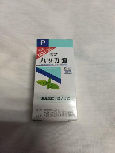 温泡 ONPO こだわり薄荷 炭酸湯/温泡/入浴剤を使ったクチコミ(3枚目)
