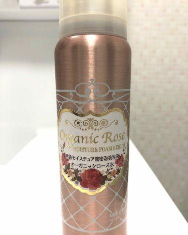 明色モイスチュア濃密泡美容液/明色化粧品/美容液を使ったクチコミ(1枚目)