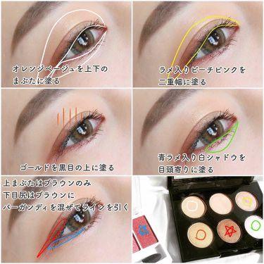 weekly eye palette/ARITAUM/パウダーアイシャドウを使ったクチコミ(2枚目)