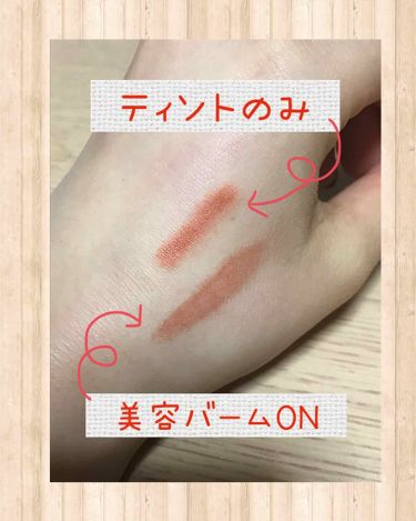 フジコアゲリップ/Fujiko/口紅を使ったクチコミ(3枚目)