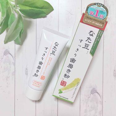 なた豆すっきり歯磨き粉/三和通商/歯磨き粉を使ったクチコミ(1枚目)