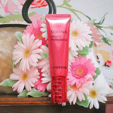 シワ改善美容液/ソフィーナ リンクルプロフェッショナル/美容液を使ったクチコミ(2枚目)
