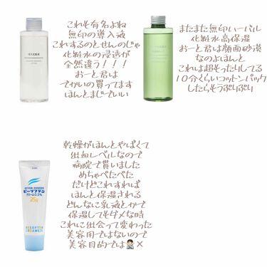 パーフェクトホイップn/専科/洗顔フォームを使ったクチコミ(4枚目)
