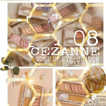 【画像付きクチコミ】今回はCEZANNEのトーンアップアイシャドウの紹介です🐝⋆゜トーンアップアイシャドウ/CEZANNE08ハニーブラウンナチュラルに、でもどこか華やかに仕上がるアイシャドウですベース▶メイン▶締め色よく使う色から順にシャドウの大きさが...