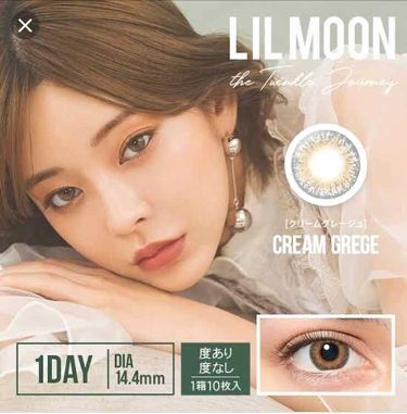 カラコン LILMOON/LILMOON/その他を使ったクチコミ(2枚目)