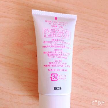 87 バブルパック/ドン・キホーテ/洗い流すパック・マスクを使ったクチコミ(4枚目)
