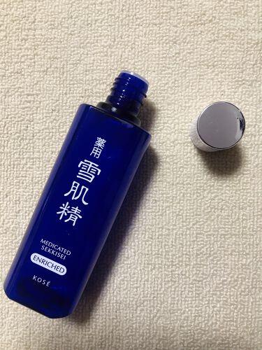 薬用 雪肌精 エンリッチ/雪肌精/化粧水を使ったクチコミ(2枚目)