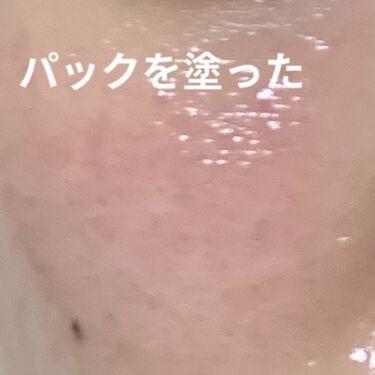 キールズ エッセンス ジェルマスク CL/Kiehl's/洗い流すパック・マスクを使ったクチコミ(5枚目)