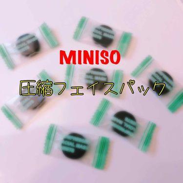 圧縮フェイスパック/MINISO/シートマスク・パックを使ったクチコミ(1枚目)