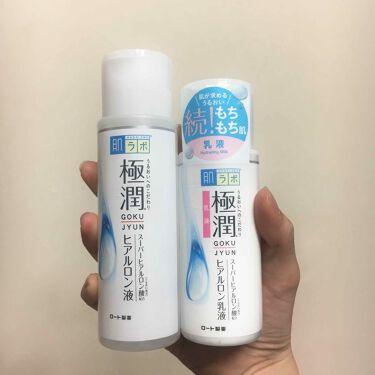 min♡さんの「肌ラボ極潤 ヒアルロン液<化粧水>」を含むクチコミ