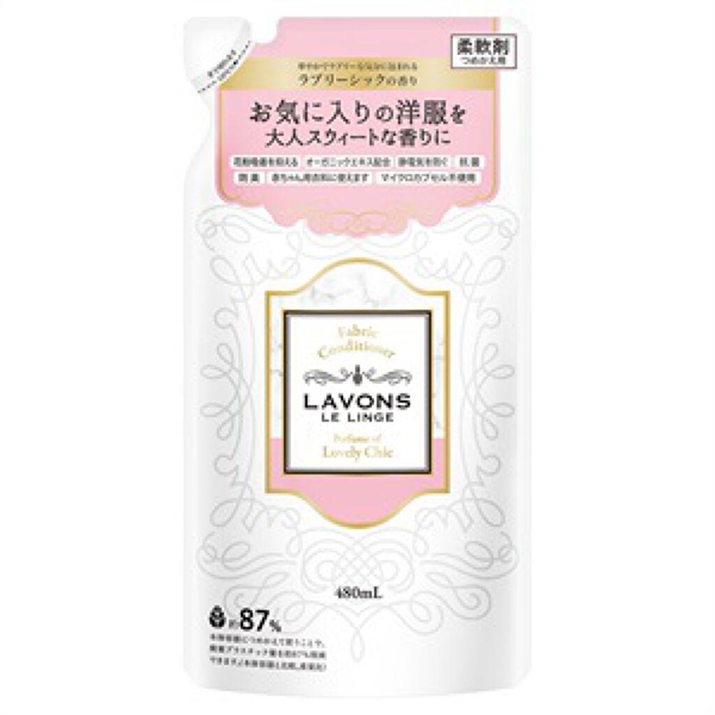 柔軟剤 ラブリーシックの香り 詰め替え 480ml