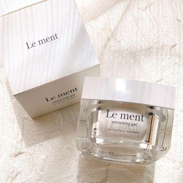 ルメント ホワイトニングジェル/Le ment/オールインワン化粧品を使ったクチコミ(6枚目)