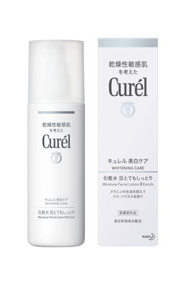美白化粧水 III とてもしっとり Curel