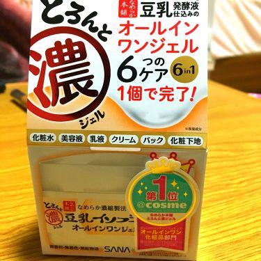 豆乳イソフラボン含有オールインワンジェル/なめらか本舗/オールインワン化粧品を使ったクチコミ(1枚目)
