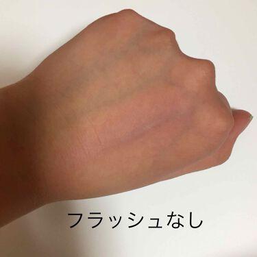 スフレ感チーク&リップ/SUGAO/ジェル・クリームチークを使ったクチコミ(3枚目)